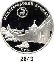 AUSLÄNDISCHE MÜNZEN,Russland Russische Föderation seit 1991 3 Rubel 2000.  Kreml in Nowgorod.  Parch. 1084.  Schön 646.  Y. 706.
