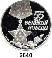 AUSLÄNDISCHE MÜNZEN,Russland Russische Föderation seit 1991 3 Rubel 2000.  55. Jahrestag des Sieges im Zweiten Weltkrieg.  Parch. 1080.  Schön 652.  Y. 374.