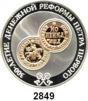 AUSLÄNDISCHE MÜNZEN,Russland Russische Föderation seit 19913 Rubel 2004 (Inlay aus Gold).  300. Jahrestag der Münzreform von Peter I.   Parch. 1133.  Schön 851.  Y. 863.