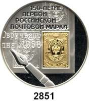 AUSLÄNDISCHE MÜNZEN,Russland Russische Föderation seit 19913 Rubel 2008 (Inlay aus Gold).  150 Jahre russische Briefmarken.   Parch. 1165.  Schön 1069.  Y. 1115.