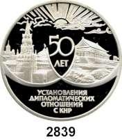 AUSLÄNDISCHE MÜNZEN,Russland Russische Föderation seit 1991 3 Rubel 1999.  50 Jahre diplomatische Beziehungen zur Volksrepublik China.  Parch. 1076.  Schön 627.  Y. 647.