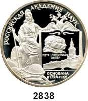 AUSLÄNDISCHE MÜNZEN,Russland Russische Föderation seit 1991 3 Rubel 1999.  275 Jahre Russische Akademie der Wissenschaften.  Parch. 1073.  Schön 607.  Y. 644.