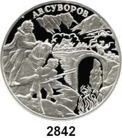 AUSLÄNDISCHE MÜNZEN,Russland Russische Föderation seit 1991 3 Rubel 2000.  200. Todestag von Aleksandr Suvorov.  Parch. 1082.  Schön 652.  Y. 674.