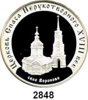AUSLÄNDISCHE MÜNZEN,Russland Russische Föderation seit 19913 Rubel 2002.  Kirche des Wundersamen Heilands in Voronovo.  Parch. 1103.  Schön 750.  Y. 780.