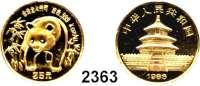 AUSLÄNDISCHE MÜNZEN,China Volksrepublik seit 1949 25 Yuan 1986.  (1/4 UNZE  7,78g fein).  Panda im Bambuswald.  Schön 122.  KM 133.  Fb. B 6.  Verschweißt.  GOLD
