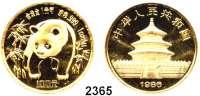 AUSLÄNDISCHE MÜNZEN,China Volksrepublik seit 1949 100 Yuan 1986.  (1 UNZE  31,1g fein).  Panda im Bambuswald.  Schön 124.  KM 135.  Fb. B 4.  Verschweißt.  GOLD