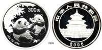 AUSLÄNDISCHE MÜNZEN,China Volksrepublik seit 1949 300 Yuan 2006.  (Silber, 1 Kilogramm).  Zwei Pandas mit Bambuszweigen.  Schön 1507.  KM 1662.  Im Originaletui mit Zertifikat.