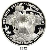 AUSLÄNDISCHE MÜNZEN,Russland Russische Föderation seit 1991 25 Rubel 1996 (Silber, 5 Unzen).  Schlacht auf dem Schnepfenfeld.  Parch. 1426.  Schön 464.  Y. 479.  Mit Zertifikat.