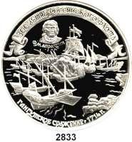 AUSLÄNDISCHE MÜNZEN,Russland Russische Föderation seit 1991 25 Rubel 1996 (Silber, 5 Unzen).  300 Jahre Russische Flotte - Seeschlacht von Gangut.  Parch. 1429.  Schön 495.  Y. 542.  Mit Zertifikat.