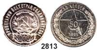 AUSLÄNDISCHE MÜNZEN,Russland RSFSR 1917 - 1923 50 Kopeken 1921.  Parch. 4.  Schön 27.  Y. 83.