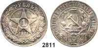 AUSLÄNDISCHE MÜNZEN,Russland RSFSR 1917 - 1923 Stern-Rubel 1921.  Parch. 5.  Schön 28.  Y. 84.