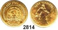 AUSLÄNDISCHE MÜNZEN,Russland RSFSR 1917 - 1923 10 Rubel (Tscherwonez) 1923.  (7,74 g fein).  Parch. 287 a.  Schön 29.  Y 85.  Fb. 181.  GOLD