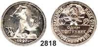 AUSLÄNDISCHE MÜNZEN,Russland Sowjetunion 1924 - 1991 50 Kopeken 1927.  Parch. 56.  Schön 38.4.  Y. 89.
