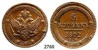 AUSLÄNDISCHE MÜNZEN,Russland Alexander I. 1801 - 1825 5 Kopeken 1802 EM, Ekaterinburg.  Bitkin 283.  Cr. 115.1.