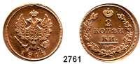 AUSLÄNDISCHE MÜNZEN,Russland Alexander I. 1801 - 1825 2 Kopeken 1812 EM, Ekaterinburg.  Bitkin 351.  Cr. 118.3.