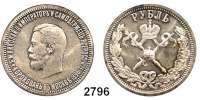AUSLÄNDISCHE MÜNZEN,Russland Nikolaus II. 1894 - 1917 Rubel 1896, St. Petersburg.  Zu seiner Krönung.  Bitkin 322.  Schön 155.  Y. 60.