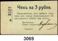 P A P I E R G E L D,AUSLÄNDISCHES  PAPIERGELD RusslandKrasnojarsk.  Schecks der Gesellschaftsclubs zu 1 Rubel und 3 Rubel o.D.  R/B 2135 und 2136.  LOT 2 Stück.