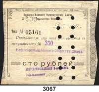 P A P I E R G E L D,AUSLÄNDISCHES  PAPIERGELD RusslandGrosny.  Öl-Anlagenbau-Gesellschaft. Wolga-Kama-Commerzbank Schecks zu 5, 25(2x) und 100 Rubel.  Gültig bis 1.7.1918.  Lochentwertet.  R/B 4224, 4226, 4228.   Pick S571, 572, 573.  LOT 4 Stück.