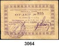 P A P I E R G E L D,AUSLÄNDISCHES  PAPIERGELD RusslandAkutichino(Akuticha).  Tomsker Gebiet.  Altaikreis. Glasfabrik.  Orderschein (2.Ausgabe).  1 Rubel o.D.  R/B 18813.