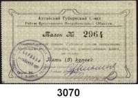 P A P I E R G E L D,AUSLÄNDISCHES  PAPIERGELD RusslandOstsibirien.