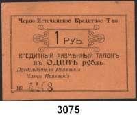 P A P I E R G E L D,AUSLÄNDISCHES  PAPIERGELD RusslandPerm.  Swerdlowsker Gebiet.  Eisenwerk Nischni-Tagil.  1 Rubel o.D.(1919).  R/B 4659.