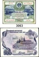 P A P I E R G E L D,AUSLÄNDISCHES  PAPIERGELD RusslandLOT von 10 Anlagescheinen aus der Zeit von 1936 bis 1992.  Dabei 100 Rubel 1940, dritter 5Jahresplan.