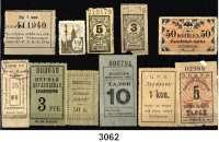 P A P I E R G E L D,AUSLÄNDISCHES  PAPIERGELD RusslandLOT von 36 Bons.  Meist 20er und  30er Jahre. Dabei auch eine Rabattkarte und ein Scheck.