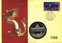 AUSLÄNDISCHE MÜNZEN,China Volksrepublik seit 1949 Silbermedaille 1997.  Anläßlich der Rückgabe von Hongkong.  Im Numisbrief.  41 mm.
