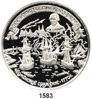 AUSLÄNDISCHE MÜNZEN,Russland Russische Föderation seit 1991 25 Rubel 1996 (Silber, 5 Unzen).  300 Jahre Russische Flotte - Seeschlacht von Cesme.  Parch. 1430.  Schön 496.  Y. 543.  Im Originaletui mit Zertifikat.