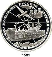 AUSLÄNDISCHE MÜNZEN,Russland Russische Föderation seit 1991 25 Rubel 1995 (5 Unzen Silber).  Polarstation.  Parch. 1425.  Schön 414.  Y. 472.  Mit Zertifikat.