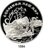 AUSLÄNDISCHE MÜNZEN,Russland Russische Föderation seit 1991 25 Rubel 1996 (5 Unzen Silber).  Sibirischer Tiger.  Parch. 1433.  Schön 503.  Y 536.  Im Originaletui mit Zertifikat.