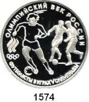 AUSLÄNDISCHE MÜNZEN,Russland Russische Föderation seit 1991 3 Rubel 1993.  100 Jahre Olympische Spiele der Neuzeit - Fußball.  Parch. 1003.  Schön 299.  Y. 351.