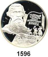 AUSLÄNDISCHE MÜNZEN,Russland Russische Föderation seit 1991 2 Rubel 2001.  200. Geburtstag von Vladimir Dahl.  Parch. 838.  Schön 678.  Y. 730.
