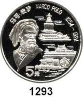 AUSLÄNDISCHE MÜNZEN,China Volksrepublik seit 1949 5 Yuan 1992.  700. Jahrestag des Aufbruchs von Marco Polo zur Heimreise.  Schön 385.  KM 467.  In Kapsel.