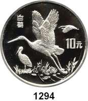 AUSLÄNDISCHE MÜNZEN,China Volksrepublik seit 1949 10 Yuan 1992.  Schwarzschnabelstörche.  Schön 397.  KM 454.  In Kapsel.