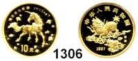 AUSLÄNDISCHE MÜNZEN,China Volksrepublik seit 1949 10 Yuan 1996. (1/10 Unze 3,11 g fein).  Einhorn.  Schön 813.  KM 942.  Fb. B 105.  In Kapsel.  Verschweißt.  GOLD