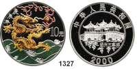 AUSLÄNDISCHE MÜNZEN,China Volksrepublik seit 1949 10 Yuan 2000 (Tampondruck).  Drache mit der Perle der Weisheit in Farbe.  Schön 1189.  KM 1318.  In Kapsel.