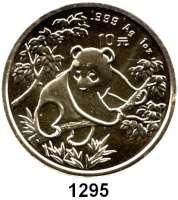 AUSLÄNDISCHE MÜNZEN,China Volksrepublik seit 1949 10 Yuan 1992 (Silberunze).  Große Jahreszahl.  Panda auf Baum.  Schön 408.  KM 397.  In Kapsel.