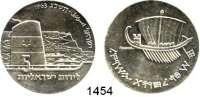 AUSLÄNDISCHE MÜNZEN,Israel  5 Lirot 1963.  Seefahrt.   Schön 35.  KM 39.