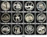 AUSLÄNDISCHE MÜNZEN,Russland LOTS   LOTS   LOTS 3 Rubel Silber-Gedenkmünzen 1988 bis 1991.  Komplett 12 Stück. Schön 164, 165, 179, 180, 196, 200, 201, 206, 227, 228, 232, 233.    KM 210, 211, 222, 223, 242, 248, 249, 247, 262, 264, 274, 275.