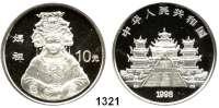 AUSLÄNDISCHE MÜNZEN,China Volksrepublik seit 1949 10 Yuan 1998.  Mazu - 3. Ausgabe.  Schön 1089.  KM 776.  In Kapsel.