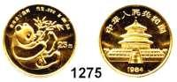 AUSLÄNDISCHE MÜNZEN,China Volksrepublik seit 1949 25 Yuan 1984.  (1/4 UNZE 7,78g fein).  Liegender Panda mit Bambuszweig.  Schön 80.  KM 89.  Fb. B 6.  Verschweißt.  GOLD