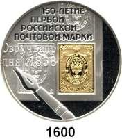 AUSLÄNDISCHE MÜNZEN,Russland Russische Föderation seit 1991 3 Rubel 2008 (Inlay aus Gold).  150 Jahre russische Briefmarken.   Parch. 1165.  Schön 1069.  Y. 1115.