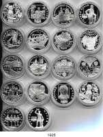 AUSLÄNDISCHE MÜNZEN,Russland Russische Föderation seit 1991 LOT von 18 verschiedenen Gedenksilbermünzen.  3 Rubel 1997(10), 1998(5) und 1999(3).