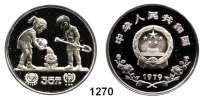 AUSLÄNDISCHE MÜNZEN,China Volksrepublik seit 1949 35 Yuan 1979.  Jahr des Kindes.  Schön 12.  KM 8.  In Kapsel.