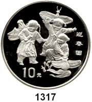 AUSLÄNDISCHE MÜNZEN,China Volksrepublik seit 1949 10 Yuan 1998. (1 Silberunze)  Palastlaterne - Kinder mit Flugdrachen.  Schön 1061.  KM 1176.   In Kapsel und verschweißt.
