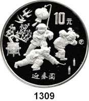 AUSLÄNDISCHE MÜNZEN,China Volksrepublik seit 1949 10 Yuan 1997.  Chinesisches Neujahrsfest - Kinder mit Lampions auf dem Neujahrsfest.  Schön 947.  KM 1062.  In Kapsel.  Verschweißt.