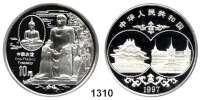 AUSLÄNDISCHE MÜNZEN,China Volksrepublik seit 1949 10 Yuan 1997.  Freundschaft zwischen China und Thailand - Buddhastatue.  Schön 993.  KM 1051.  In Kapsel.  Verschweißt.  Mit Zertifikat.