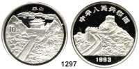 AUSLÄNDISCHE MÜNZEN,China Volksrepublik seit 1949 10 Yuan 1993.  Chinesische Bergwelt - Taishan.  Schön 500.  KM 585.  Im Originaletui.  Verschweißt.