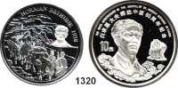 AUSLÄNDISCHE MÜNZEN,China Volksrepublik seit 1949 10 Yuan 1998 und 5 Dollars Kanada.  60. Jahrestag der Ankunft von Norman Bethune in China.  Schön 1084.  KM 1157.  Im Originaletui mit Zertifikaten.  LOT 2 Stück.